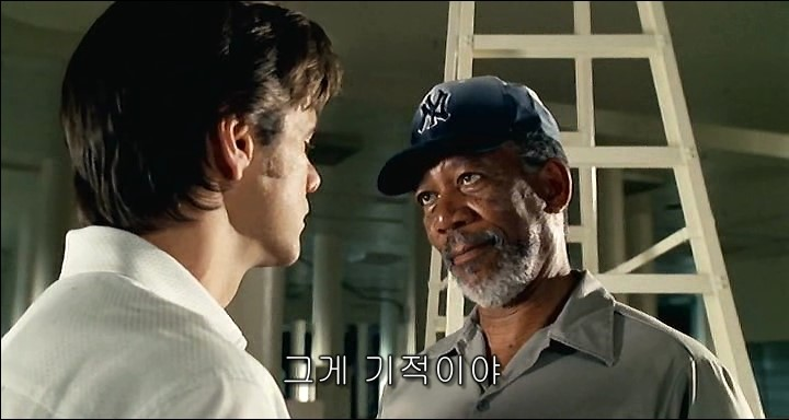 bruce.almighty.2003.dvdrip.xvid.ac3.cd2-cipa.avi_001734651_ssigem.jpeg