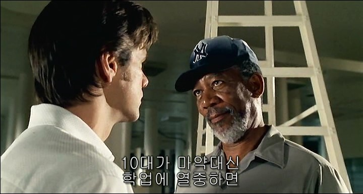 bruce.almighty.2003.dvdrip.xvid.ac3.cd2-cipa.avi_001732649_ssigem.jpeg